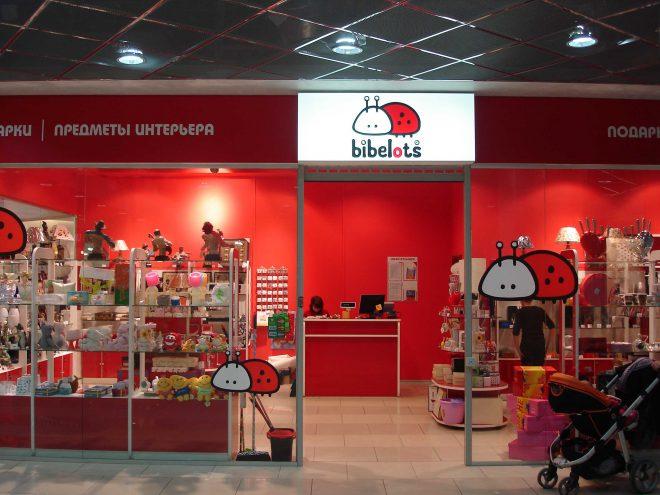 Ремонт магазина сувениров в Екатеринбурге