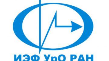 Институт электрофизики УРО РАН